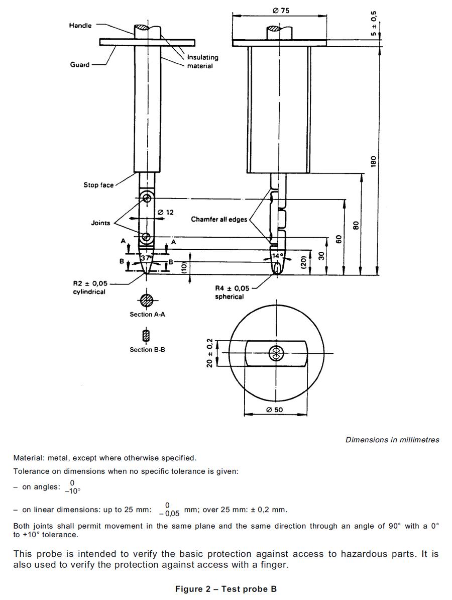 IEC62368 标准试验指(V.1.2、图V.2)AGPB(图3)